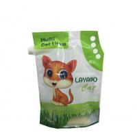 China Hot sale plastics OPP/PE material printed compound bag food packaging zip-lock bag on sale