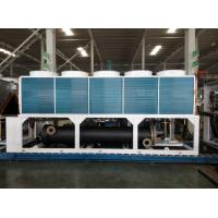 China R22 gas Air cooled chiller screw type 390TR with heat pump ASWC-HC390 wholesale