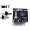 China Automotive Led Headlight Bulbs , High Intensity Headlights Replacement Headlights wholesale