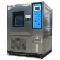 China Stability Temperature Humidity Test Chamber, LCD Screen Temperature Humidity Chamber wholesale