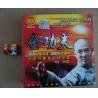 China Jin Gong Fu Medication Mens Enhancement Pills For Premature Ejaculation wholesale