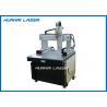 China 4 Axis Fiber Laser Welding Machine , Multifunctional Automated Laser Welding Machine wholesale