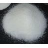 China 98% solid Acrylamide wholesale