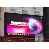 China HD 1R1G1B Full Color LED Outdoor Display Board With Frame 244 * 244mm wholesale