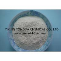 China 99% High Purity CMC Thickening Agent Powder Thickener For Liquids Food Grade wholesale