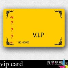 China Silk Screen Printing Blank PVC Cards / Wedding Invitation Card Printing wholesale