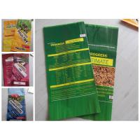 China 25kg BOPP Laminated PP / Polypropylene Woven Bags For Pig and Dog Feed Packing wholesale
