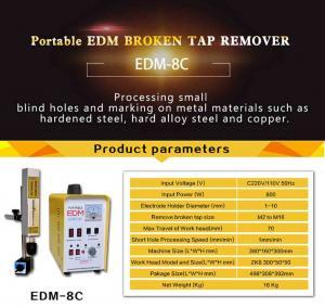 China Manufacturer of Portable EDM Machine Broken Tap Remover wholesale