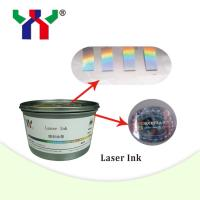 China laser ink for screen printing in the smoothy plastic and glass on sale