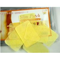 China Shuishui shou herbal Slimming Patches super fat burners No side effects wholesale