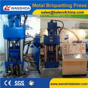 China Y83-2500 Vertical copper powder briquetting briquette press hydraulic waste metal recycling machine wholesale