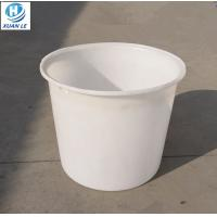 Buy cheap Made in Jiangsu Xuanle all size round plastic water tubs saling well from wholesalers