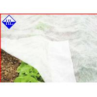 China Breathable Non Woven Ground Cloth For Weed Control , Plant Cover Fabric 15gsm - 40gsm wholesale