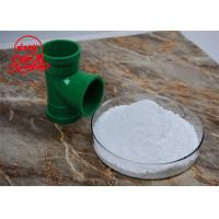 China Active Light Coated Calcium Carbonate Powder With ISO9001 / 14001 , 18001 Approval wholesale