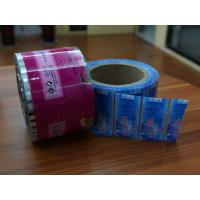China PVC Sleeve Shrink Labels(suitable for bottle sleeve machine and manual sleeve) wholesale