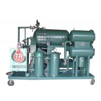 Buy cheap Explosion Proof Light Diesel Oil Water Separator Machine ISO 9001 Approved from wholesalers