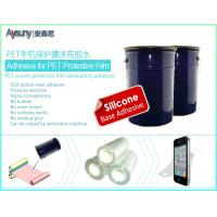 Silicone adhesive for PET protective film laminating