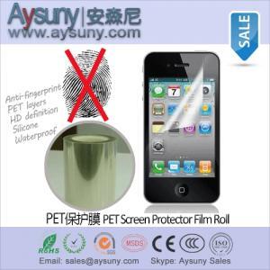 China Phone accessory high clear anti-fingerprint PET screen protector film roll wholesale