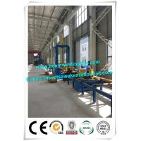 China HG-1500 Ⅱ Automatic H Beam Production Line For Assembling and Fit Up wholesale