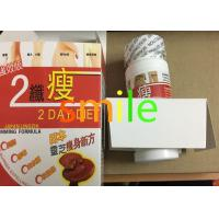 China 2 Day Diet Cocoa Japan Natural Slimming Capsule Lose Weight No Side Effect wholesale