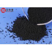 China Solid Sulfur Silane 50% CAS 40372 - 72 - 3 with 50% N330 Carbon Black Pellets wholesale