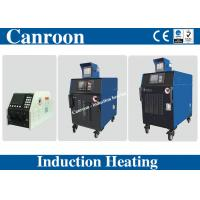 Portable Induction Heating Machine for Welding Preheat / PWHT / Joint Anti-corrosion Coating in Accurate Temp. Control Manufactures