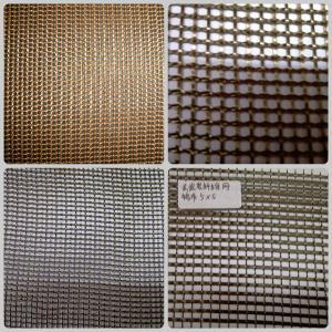 China Basalt fiber mesh (geogrid) wholesale