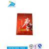 China Snack Plastic Food Grade Zip Lock Bags High Barrier Heat Seal Moisture Proof wholesale