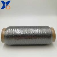 Quality 316L stainless steel filaments twist thread 12 micron*275filaments*6plies for for sale