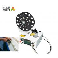 China Reel Cable Tie Installation Tool With PLC Control System And Touch Panel wholesale