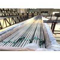 China Welding TP321 / TP317L Stainless Steel Pipe 1/2'' - 4'' Bright Annealing wholesale