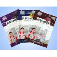 China Custom Printed Flexible Packaging Pouches , Plastic Snack Food Package Bags wholesale