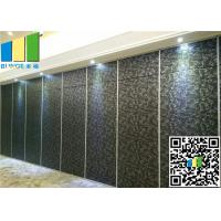 China Top Hanging Sliding Partition Wall Movable Partition Walls Folding Partition Door wholesale