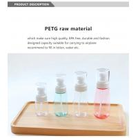 China 100 ML PETG Plastic Bottles / Empty Lotion Bottle For Cosmetic Packaging wholesale
