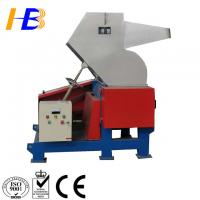 China PC Lumps Scrap Plastic Crusher Machine With Steel Structure Tank / Cast Steel Knife Rest on sale