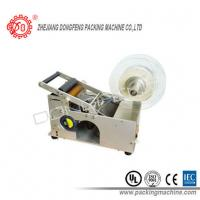 China Jar Labelling / glass bottle Labeling Machine For Cylindrical Objects Manual Adhesive wholesale