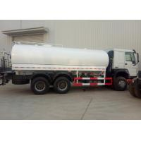 Buy cheap Q345 HOWO Water Container Truck 6 X 4 336HP Euro II High Collision Resistance from wholesalers