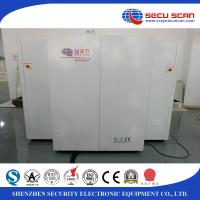 China 3D Images X Ray Security Scanner Stainless Steel X Ray Inspection System wholesale