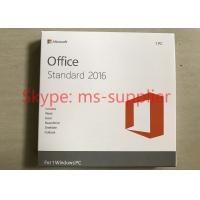 China Microsoft Office Standard / Home and Bussiness 2016 Full Version DVD / CD Media wholesale