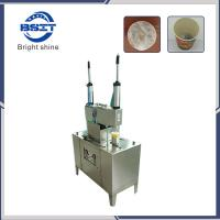 China semi-automatic Tea/Coffee Cup Hidden Packing Machine with two working position on sale