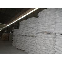 China functional nano calcium carbonate use for top grade PVC profiles wholesale