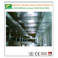 China ISO 80 micron aluminum foil Central Air Conditioning Duct water - based formulated insulation wholesale