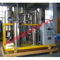 China Portable Cooking Oil Purifier Machine,UCO Filtration Plant,Vacuum Oil Renewable Filter wholesale