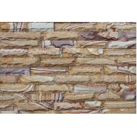China Yellow Sandstone Mushroom Face Sandstone Stacked Stone,Outdoor Landscaping Culture Stone Panel wholesale