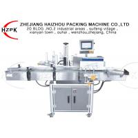 China 550w Automatic Round Bottle Labeling Machine Sticker Label Plastic Bottle Linear Type wholesale