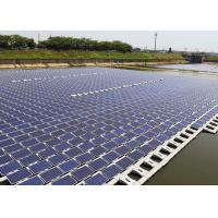 China Multifunction Stock Amorphous Solar Panel 0.13 Inch Glass For Industry wholesale