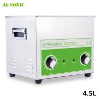 China 4.5L 150W CE Ultrasonic Cleaners in Electronics Manufacturing TA-150A wholesale