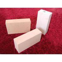 China Clay Insulating Refractory Brick on sale
