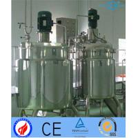 China 2000L Sanitary Stainless Steel Mixing Tank For Liquid Soap Shampoo Detergent Pharmaceutical on sale