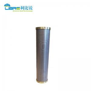 China Molins Tobacco Machine Parts MK8  Mark8 Collector Tube wholesale